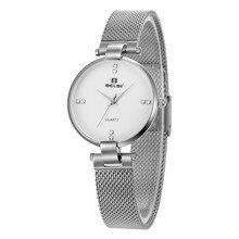 BELBI Ladies Quartz Watch Fashion Women Gold Watches Metal Bracelet Wristwatch famele Luxury Brand Lady Watch Designer For Gift