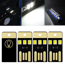5Pcs Portable Night Light USB Power 3 LED 2835 Chips Pocket Card Lamp Keychain Ultra Low