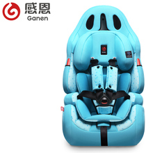 Grateful child safety seats 3 c authentication 9 months to 12 years old baby car seat