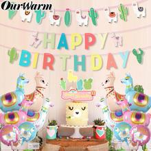 OurWarm Llama Birthday Party Decorations Cartoon Animal Foil Helium Balloon Alpaca Cactus Cake Topper Paper Banner Gift Bags