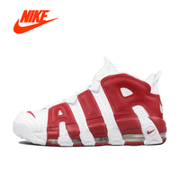 Original Authentic White Gold Nike Air Max More Uptempo Men's Basketball Shoes Medium Cut Nike Culture Sports Sneakers for Men