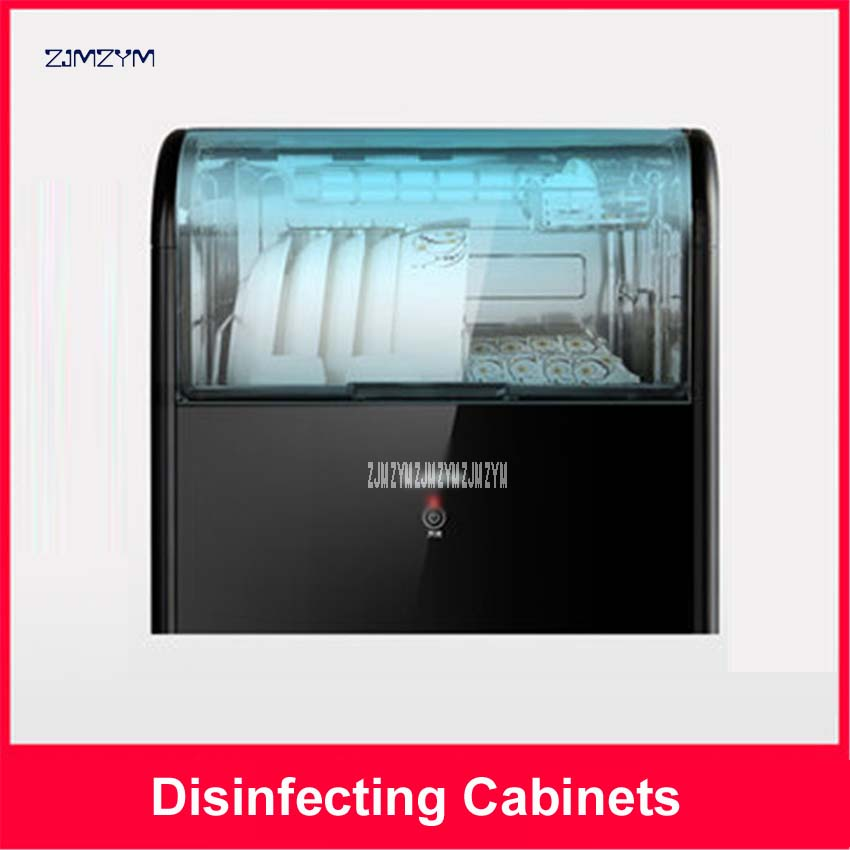 ZTD28A-1 Household Kitchen Low-temperature Disinfection Cabinet  220V 250W Desktop Kitchen Ultraviolet Disinfection 28L Capacity