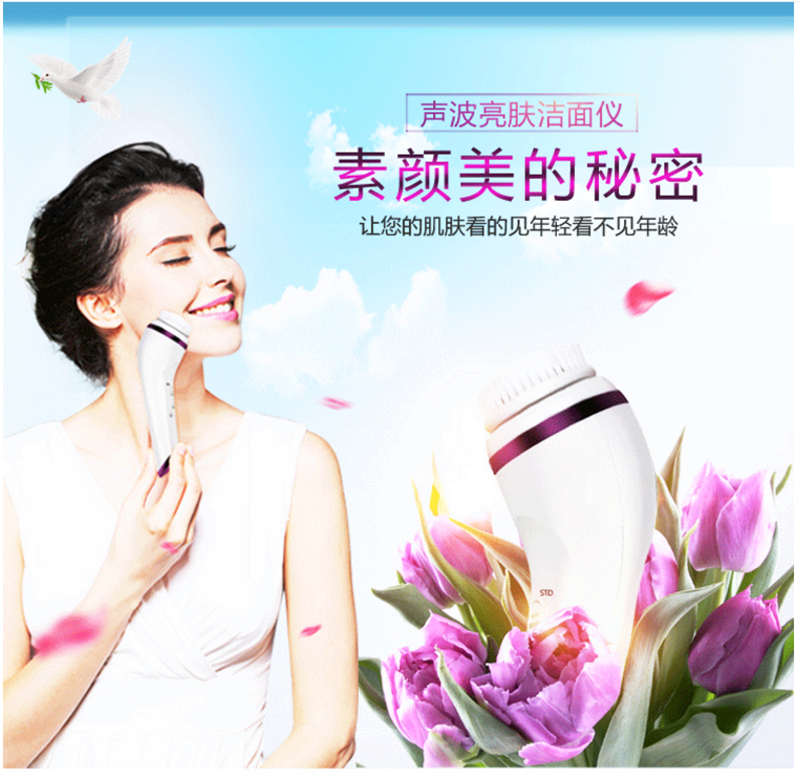 New Electric Waterproof Face Cleanser Vibrate Pore Clean Silicone Cleansing Brush Massager Facial Vibration Skin Care SpaNew Electric Waterproof Face Cleanser Vibrate Pore Clean Silicone Cleansing Brush Massager Facial Vibration Skin Care Spa
