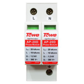 TOWE AP 20D 2P 20kA single phase surge protective device over voltage protector 2p surge protective device dc photovoltaic lightning protector low voltage arrester