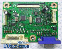 Free shipping VW225N driver board VW226 driver board 4 h. 0 p501. A0014508006 board motherboard