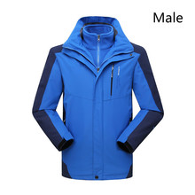 Two sets of stormtrooper suits for men and women waterproof outdoor mountaineering suits three-in-one jackets for lovers