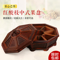 Only in Laos rosewood carving rosewood handicrafts compote Chinese style dry candy box basket