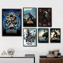 Marvel Movie Black Panther Poster Chadwick Boseman Art Poster Wall Painitng For Room Clear Picture Decoration(China)