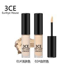 Hot selling 3CE folyékony alapozó / szem / ajak / arc hiba megoldás ingyenes szállítás