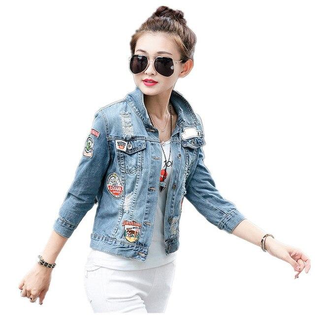 2016 Summer Women Fashion Short Slimness Blue Denim Jacket Women
