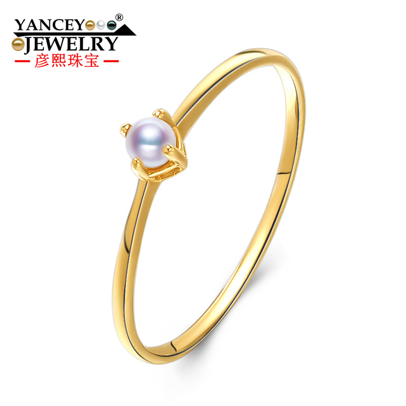YANCEY 4-4.5mm Akoya Sea Pearl Mini Ring G14K Ring, Perfect CircleYANCEY 4-4.5mm Akoya Sea Pearl Mini Ring G14K Ring, Perfect Circle