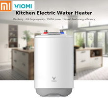 Original Xiaomi VIOMI DF01 Portable Electric Water Heater For Kitchen Bathroom 6.6L 1500W Portable Water Heater