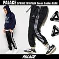 Londres Streetwear Palacio Monopatín Pantalones de Los Hombres de Las Mujeres de Algodón de Alta Calidad Triángulo de Rayas Chándal Boy Palacio Basculador Pantalones Haz
