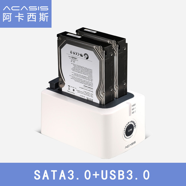 ACASIS BA-12US USB 3.0 SATA3 Hard Drive Docking Station for 2.5 inch or 3.5 inch HDD Enclosure Cloning Duplicator Box