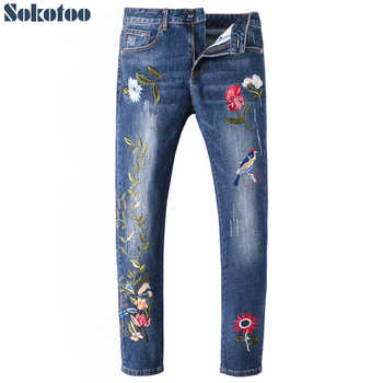 Sokotoo Men's birds flowers embroidery jeans Fashion slim embroidered blue denim pants - DISCOUNT ITEM  10% OFF All Category