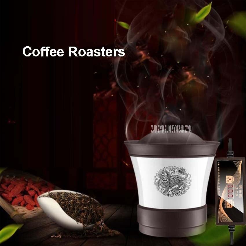 120 W/220 V Mini céramique chauffage cafetière tisane nourriture sèche tourbillonnant pour chauffer café Chic thé ou herbes aliments secs 20-50g