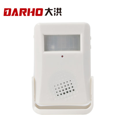 DARHO Wireless Doo Bell Guest Welcome Chime Alarm PIR Motion Sensor For Shop Entry Security Doorbell Infrared Detector wireless door bell welcome chime alarm music switch pir motion sensor shop home hotel entry security doorbell infrared detector