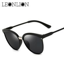 Солнечные очки leonlion в стиле ретро uv400 женские Роскошные