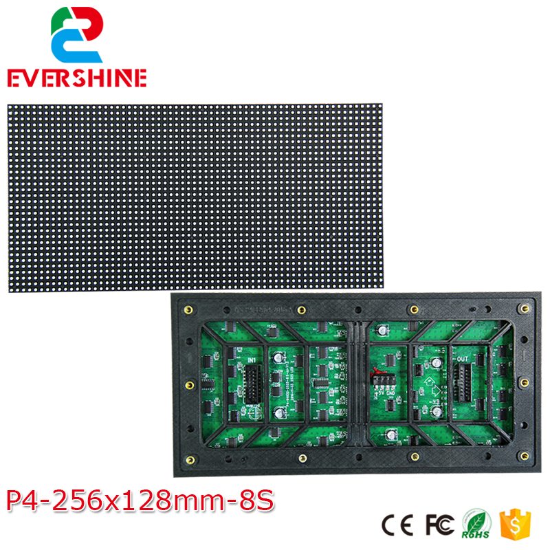 low power consumption outdoor full color P4 led module smd 2525 1/8S 256x128mm|led module smd|led module|led smd module - title=