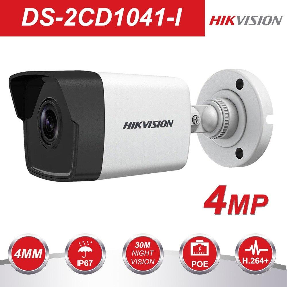 Оригинал HIKVISION безопасности Камера DS-2CD1041-I 4,0 мегапикселя PoE IP Камера видеонаблюдения пуля Камера DWDR IP67