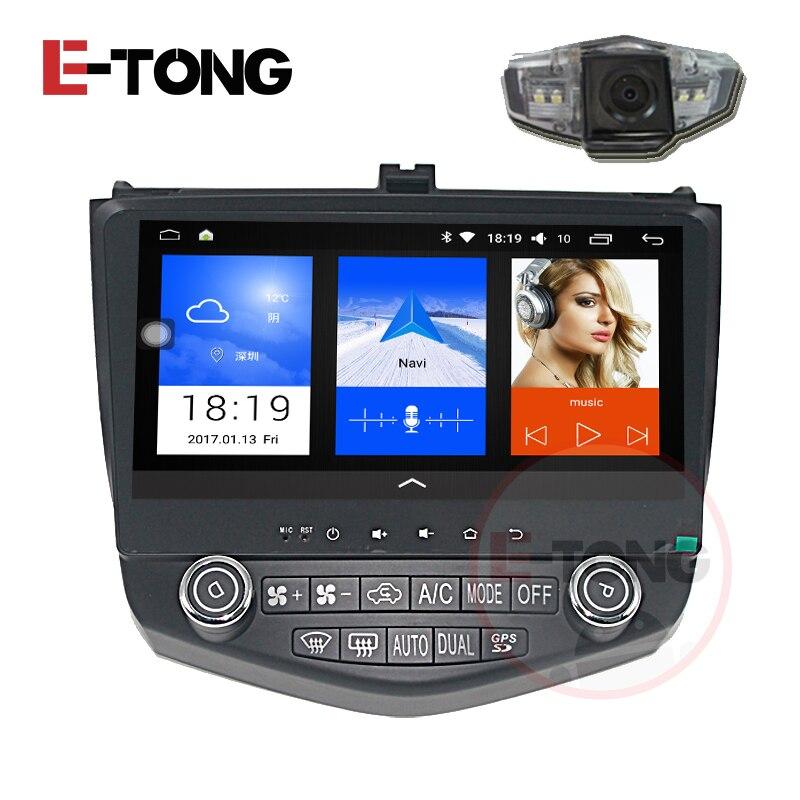 Central Multimidi Autoradio Del Coche GPS Reproductor de Navegación Para Honda A