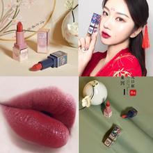 New Brand Chinese style Matte Lip Gloss Lip Liner Pencil Professional Lipstick Non-Stick Cup Waterproof Lipstick Nude Lip Stick