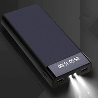 Dual USB Power Bank 30000mAh Portable LCD Powerbank External Battery Charger Pack for Mobile Phones iPhone X 6 7 For xiaomi