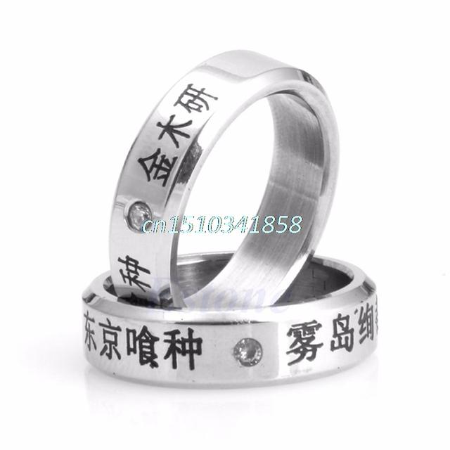 Tokyo Ghoul Titanium Steel Ring Finger Rings Cosplay Ken Kaneki