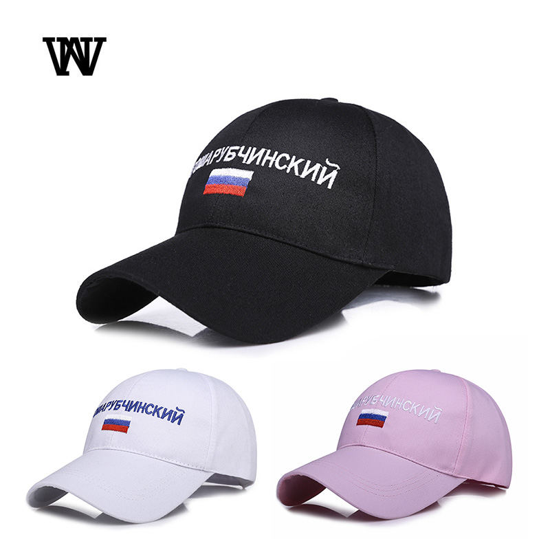 Russian National flag Brand Baseball Caps Men Women Snapback Embroidery Hip Hop Streetwear Caps Adjustable Dad Hat bone CZX13