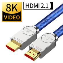 HDMI Cables 2.1 8K 60Hz 4K 120Hz HDR 48Gbps HIFI ARC 12 Bit 7680*4320 px with Audio & Ethernet HDR 4:4:4 MOSHOU amplifier