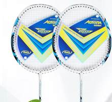Century Dawn new badminton racket double shot professional training feather shot adult student special racket 2pcs(China)