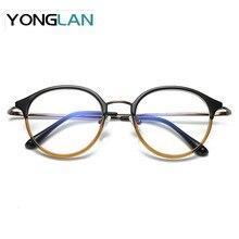 Yong Lan Myopia Optical Round Vintag Design Glasses Frame Women Men Eyeglasses oculos Clear Lens Gafas