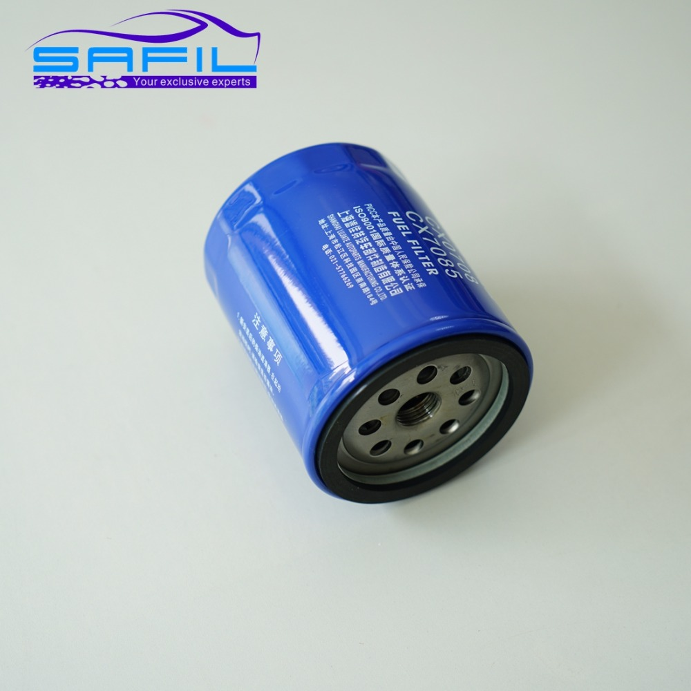hight resolution of fuel filter cx0708 cx7085 for 490 485 495 like for tcm jac 3 ton