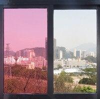 300cm50cmピンク建物ガラス装飾太陽ウィンドウフィルム断熱皮膚保護ガラスステッカ