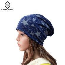 [COSPLACOOL] Winter men and women hip-hop caps beanie hat unisex warm plain ski skulliess hats five-pointed star hats