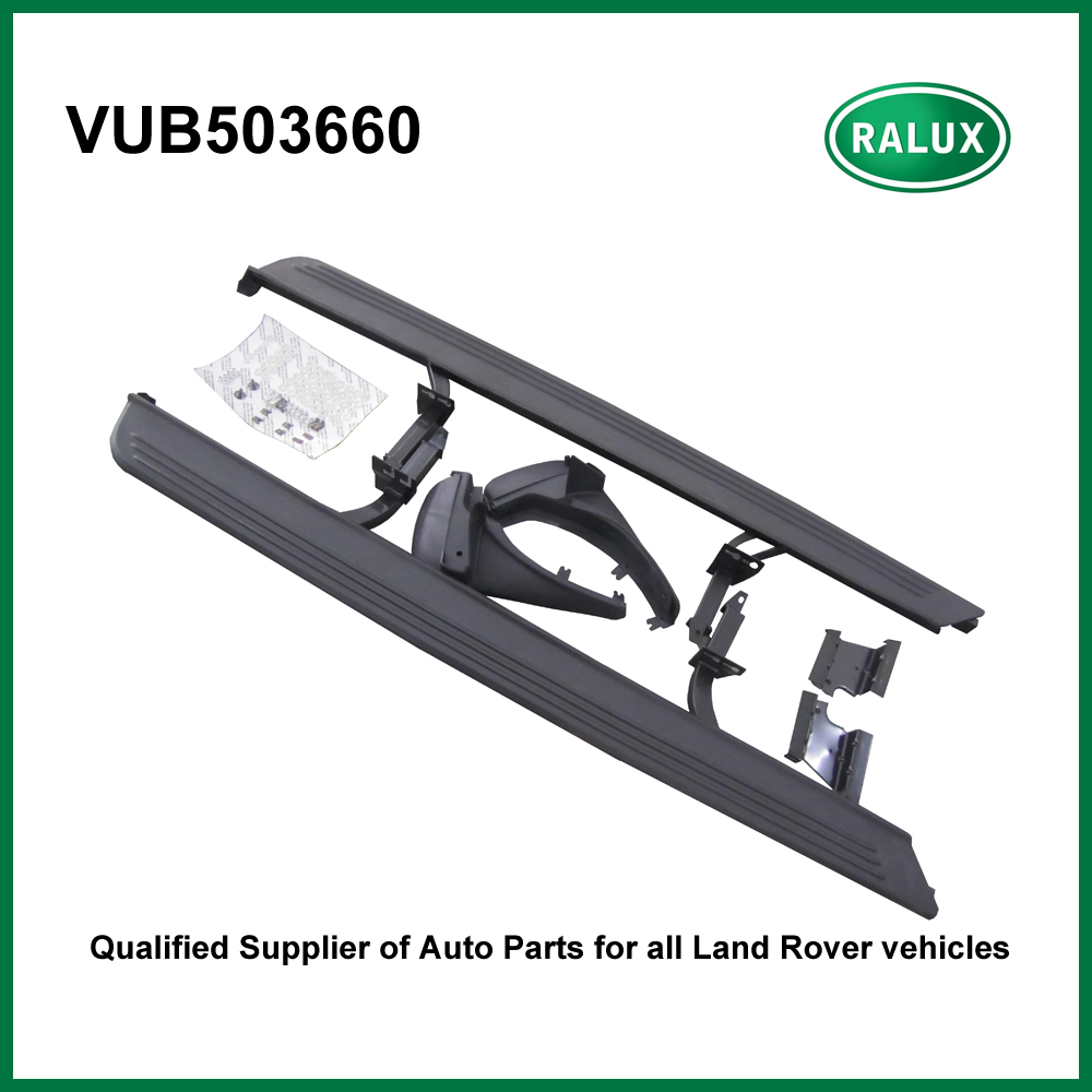 VUB503660 auto side step for LR Range Rover 2002 2009 /2010 2012 car pedals plate with integrated mudflap aftermarket supplier