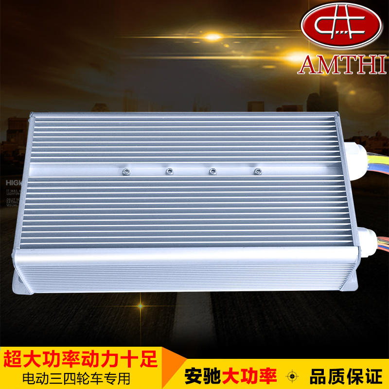 60 v1500w brushless dc motor drives The electric tricycle controller