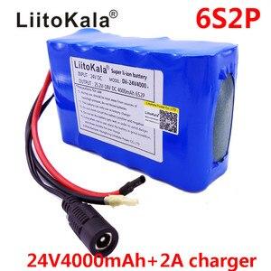 Image 3 - LiitoKala 24V 4000mAh Battery Pack 25.2V 4Ah 18650 Rechargeable Battery Mini Portable Charger For LED/Lamp/Camera/CCTV+2Acharger