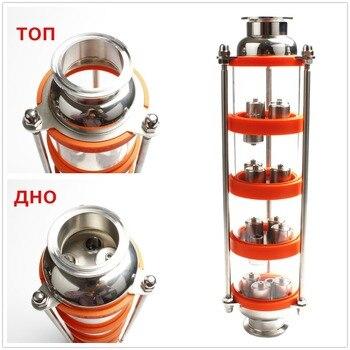 Новая нержавеющая сталь 304 колпачковые тарелки колонна дистилляции с 4 секциями для дистилляции. Стеклянная колонна