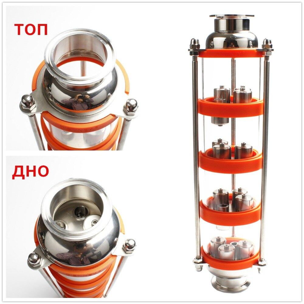 NOUVEAU acier inoxydable 304 bulle plaques Colonne de Distillation avec 4 sections pour la distillation. Colonne de verre