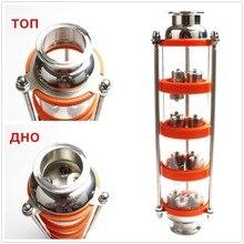 Yeni paslanmaz çelik 304 kabarcık plakaları damıtma sütun 4 bölüm damıtma için. Cam sütun