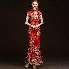 Fashion Red Lace Mermaid Evening Dress Embroidery Phoenix Bride Wedding Qipao Long Cheongsam Chinese Traditional Qi Pao