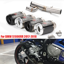 Slip On S1000RR Motorcycle Exhaust System Tip Baffler Pipe Escape Exhaust Pipe Middle Mid Connect Pipe For BMW S1000RR 2017 2018