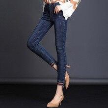 Мама Классические облегающие джинсы до пояса Узкие синие джинсы штаны 4FL001-018 классические Высокая Талия обтягивающие джинсовые штаны Полосатый ripped