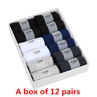 Knee High Socks 100 Anti Odor Cotton Male Socks Spring And Autumn Breathable Sports Four Seasons