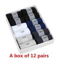 Knee High Socks 100 Anti Odor Cotton Male Socks Spring And Autumn Breathable Sports Four Seasons