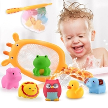 HBB Pick Up Duck Fish Kids Toy Summer Play Water Bath Toys Educational Toys gai