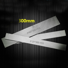 300x60x2mm W4212 Other stainless steel  High speed Steel HSS plate  Knife DIY material  hardness 60 HRC ,cutting tools producer