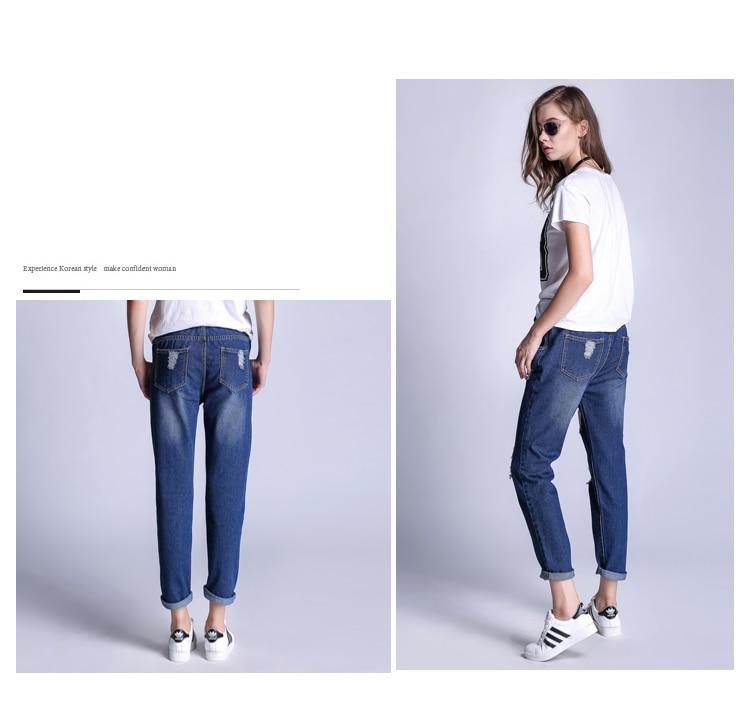 Markowe jeansy damskie spodnie jeansowe na co dzień spodnie w pasie - Ubrania Damskie - Zdjęcie 2