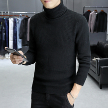 2018 New Mens Turtleneck Sweater Korean Casual Solid Color Double Lapel Collar Large Elastic Thicken Simple Slim